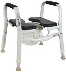 Shower Chair Split Seat Commode HBA370